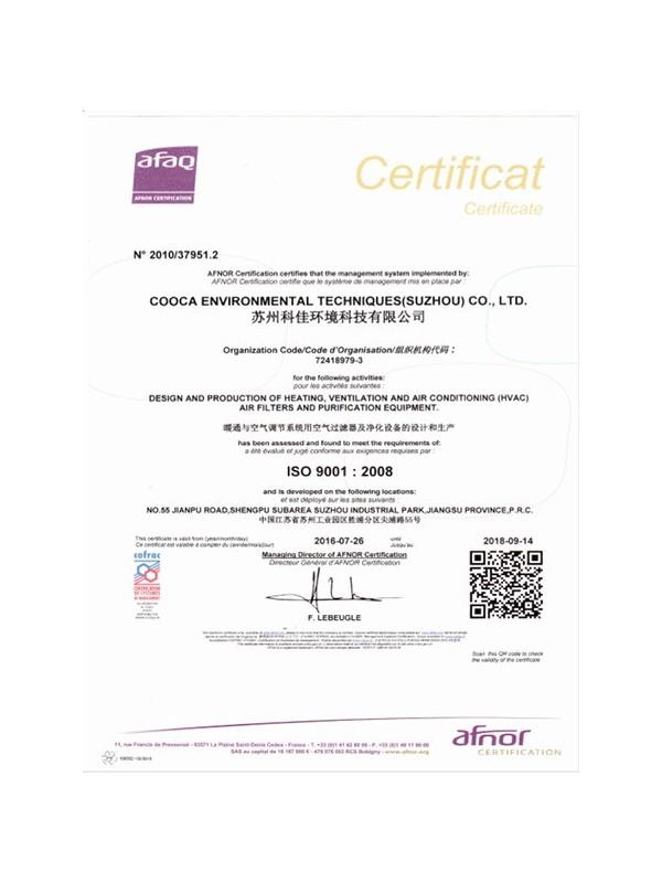 IOS9001体系认证