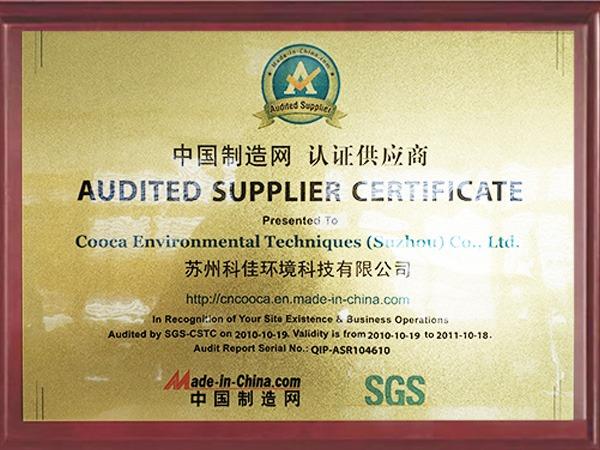 科技中国制造网认证供应商