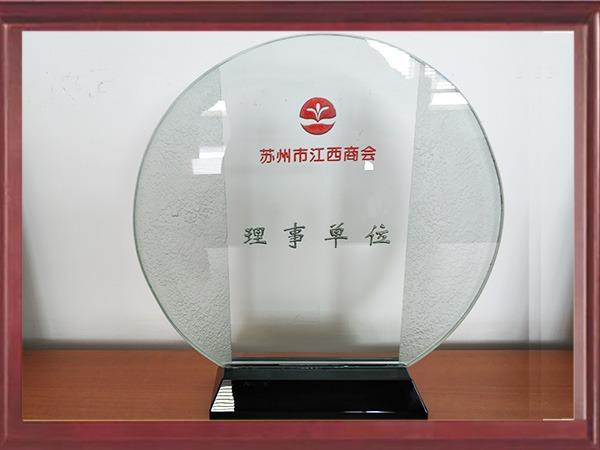 科佳苏州商会理事单位